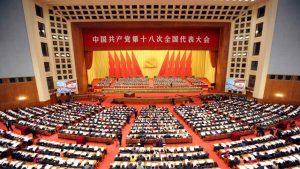 Asamblea nacional china